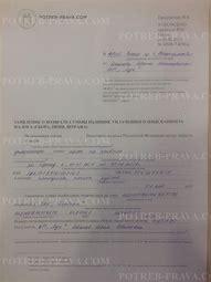 Перечень документов для получения загран паспорта мужчины
