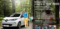 location longue durée voiture electrique la renault zo 233 ze en leasing 224 169 mois voiture electrique