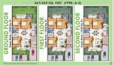 house plans with photos india house plans india google search house floor plans