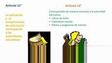 las leyes que rigen la educacion en mexico