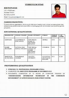 download resume formats write the best resume