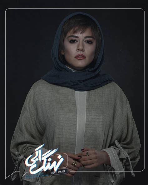 Nahang Abi