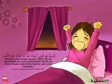 Animasi Orang Bangun Tidur Terlengkap Dan Terupdate Top