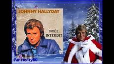Johnny Hallyday No 203 L Interdit