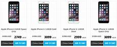 what is iphone 6 price in uae