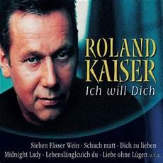 roland kaiser dich zu lieben roland kaiser free album track listening free