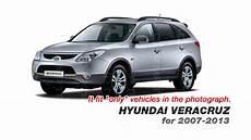 how do cars engines work 2007 hyundai veracruz spare parts catalogs oem genuine parts roof antenna radio am fm for hyundai 2007 2013 veracruz ebay