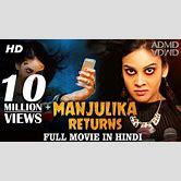 manjulika-full-movie