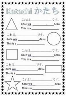 japanese conversation worksheets 19480 japanese teaching ideas can use worksheet as basis for other languages 学習 教育 日本語
