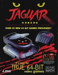 This Large Format Atari Jaguar Preview Magazine