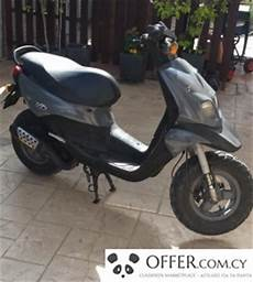 peugeot trekker scooter 50cc 17726en cyprus motorcycles