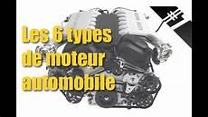 triangle de voiture 104196 autovlog 7 les 6 types de moteur automobile actuel