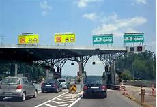 blocage autoroute a7 panneaux 224 prismes messages variables rotapanel