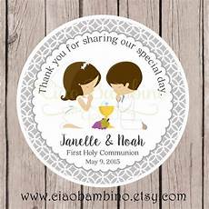 printable first holy communion favor tags print your own communion stickers for