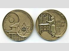 China?s Fascination with Jewish Success ? Jewish Path to