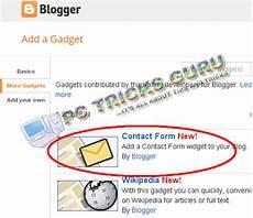 blogger launches new contact form gadget pc tricks guru