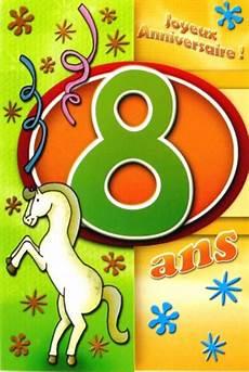carte anniversaire 8 ans