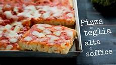 plumcake al limone fatto in casa da benedetta fatto in casa da benedetta pizza in teglia alta e soffice facebook
