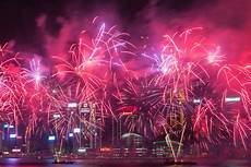 of the year when is new year 2018 china set to celebrate year