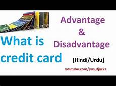 carte total avantage what is credit card advantage and disadvantage urdu