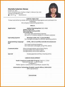 image result for curriculum vitae for hrm resume