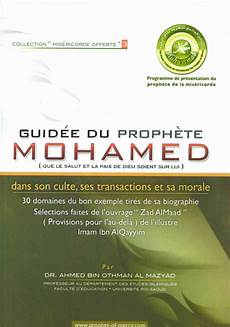 guidee du prophete mohamed