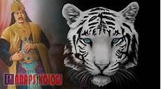 Unduh 80 Gambar Harimau Kujang Terbaik Gratis Hd