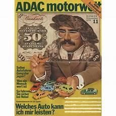 Adac Motorwelt 11 November 1978 Welches Auto Kann Ich