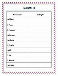 la familia the family in spanish complete vocabulary and interactive package learning spanish