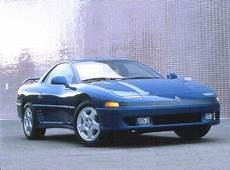 blue book used cars values 1999 mitsubishi 3000gt interior lighting 1992 mitsubishi 3000gt pricing reviews ratings kelley blue book