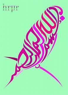 Gambar Kaligrafi Bismillah Dan Contoh Tulisan Arab Islam
