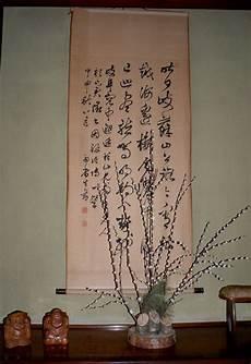 peinture japonaise synonyme de la calligraphie japonaise au shod 244 la voie de l