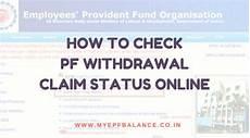 check pf withdrawal claim status online