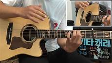 bruno mars marry you ver finger style tutorial 5 youtube