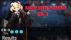 Brawl Malvorlagen Bahasa Indonesia Arknights Cb 3 Low Level Squad Bahasa Indonesia