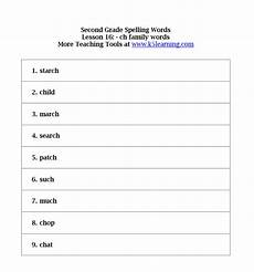 second grade spelling words k5 learning