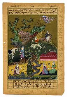arte persiana miniature persiane miniature persiane general sale