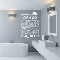 sticker r 232 glement de la salle de bain stickers citations