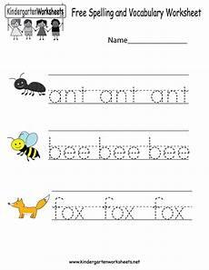 spelling worksheets for kindergarten free 22638 23 best 3 letter words images on