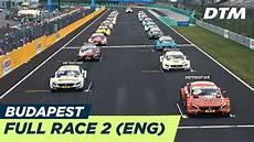 Dtm Budapest 2018 Race 2 Multicam Re Live