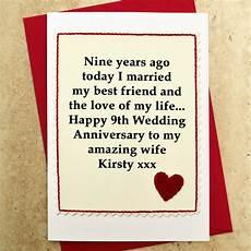 9th Year Wedding Anniversary Gifts