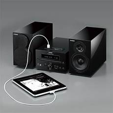 yamaha crx 550 mini system exc speakers yamaha pickture