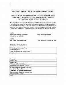 ds 160 blank form download templates fillable printable sles for pdf word pdffiller