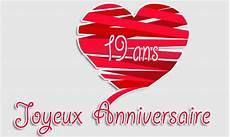 carte anniversaire amour 19 ans geocoeur