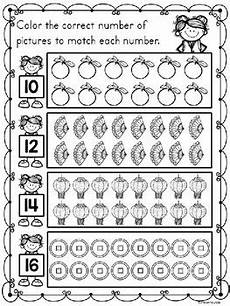 free chinese new year worksheets for kindergarten chinese new year 2018 math worksheets by kindergarten