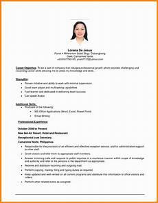 general resume objective exles