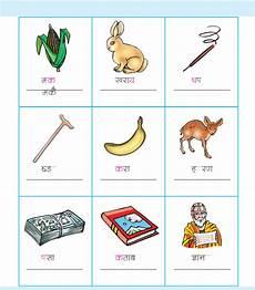 spelling worksheets for ukg 22582 learn nepali