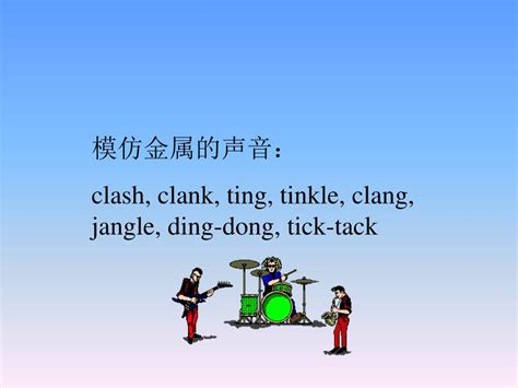 Cf Meaning Slang