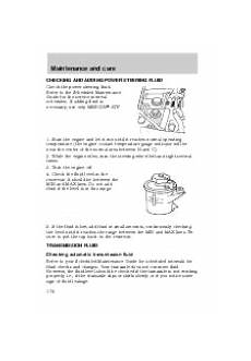 manual repair free 2000 lincoln continental transmission control 2000 lincoln continental problems online manuals and repair information