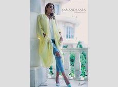 Pin by Maryam on Iran Street & Fashion Style   Iranian